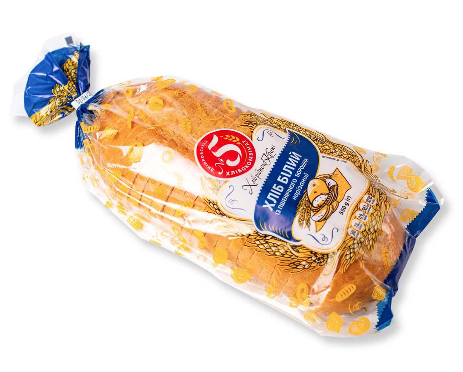 """""""Хліб Білий"""" нарізаний в упаковці"""