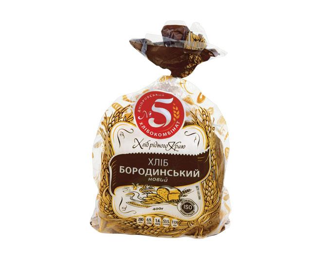 """Хліб """"Бородинський"""" в упаковці"""