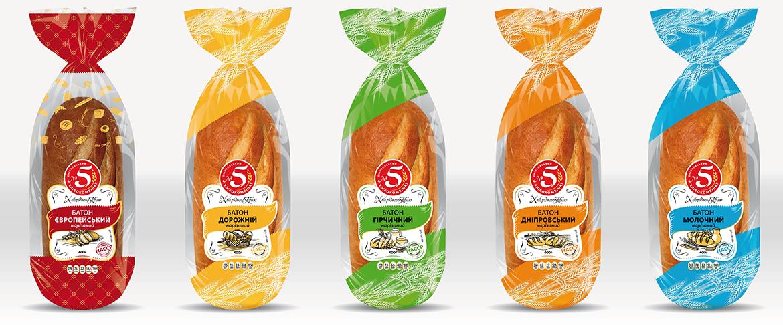 «Дніпровський хлібокомбінат №5»  інформує споживачів про зміну упаковки своєї продукції.
